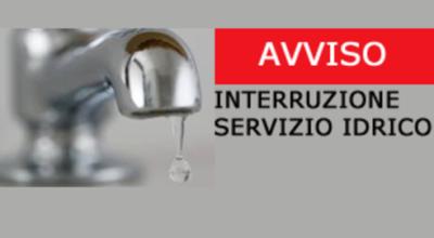 Interruzione dell'erogazione di acqua potabile  per il giorno 12 marzo 2020